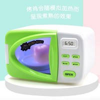 Children Simulation mini Microwave Oven House Toys miniature child toy Kitchen utensils cooking appliances pretend play