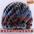 Classic Tight Knitted Real REX Rabbit Fur Hat Women Cap Winter Skullies Beanie Headgear Headdress Head Warmer Top Quality
