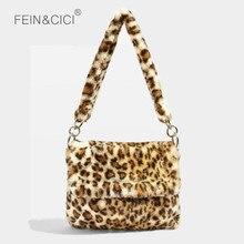 Fur Bag animal print leopard bag women ladies winter warm crossbody bags famous Brand Large Capacity shoudler 2018 new