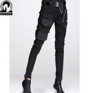 Image 3 - Fashionable Womens European Style Harem Pants Black Pencil Pants 100% High quality Elastic Waist Stretchable Material 2020