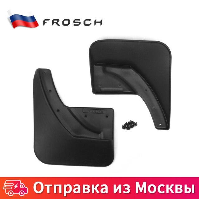 брызговики для автомобиля Автомобильные Брызговики Брызговики задние For MAZDA CX 7, 2010->(стандарт)