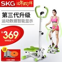 SKG Степпер вибрации Фитнес масса бытовых мини уход Фитнес оборудование немой подлокотник Степпер Массажёры для похудения