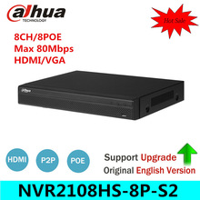 Dahua POE NVR NVR2108HS-8P-S2 8CH 8 POE Ports Network Video Recorder Full HD 1080P H.264+/H.264 Up to 6Mp Max 80Mbps