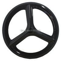 2016 New Hot sale factory price 3k/matt 700c 3 spokes 66mm front clincher wheel for track bike with fixed gear wheels