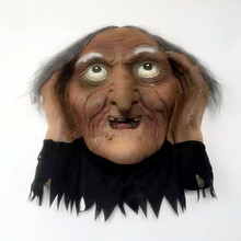 Big Witch Mask Latex Halloween Horror Scary old women Home Ornaments Bar Store Haunted House wall stikcer decorations trimming