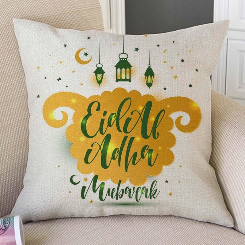 Eid Mubarak Cartoon Lantern Islamic Arab Mosque Background Sofa Cushion Cover Home Decoration Cotton Linen Muslim Pillow Case