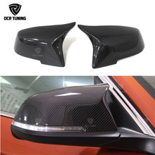 For BMW 2 Series F22 F23 2014 2015 2016 218i 220i 228i M235i M3 M4 Look Replacement style Carbon Fiber Mirror Cover