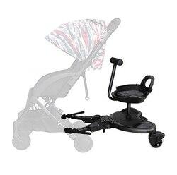 Детская коляска с прицепом, второе детское сиденье, Артефакт Твин, вращающееся на 360 градусов сиденье, педаль, детская коляска, второе сидень...
