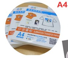 Sublimation Heat Transfer Paper for non-cotton material A4 size 100pcs