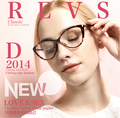 2015 Retro Caliente Saling TR90 marcos ópticos miopes gafas mujeres, señora ópticos borde completo gafas multi color envío gratis 5865