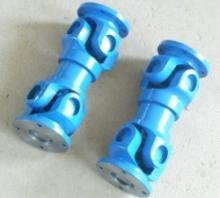 cardan shaft coupling