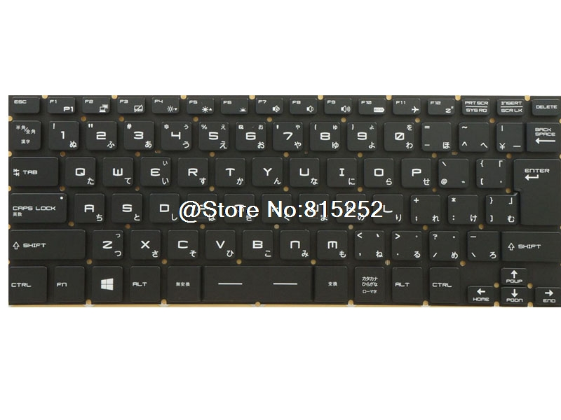 Laptop Keyboard For MSI GS30 GS32 GS40 GS43 Japan JP United States US France FR laptop keyboard for pegatron japanese jp mp 13a80j065827 0kn0 cn6jp12