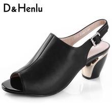 D & henlu элегантные женские сандалии босоножки на высоком каблуке Стильные сандалии-гладиаторы с открытым носком женские шлепанцы Женская летняя обувь