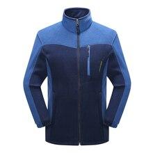 Warm Sport Coat Men Soft Shell Outdoor Jacket Anti Static Polar Fleece Workout Gym Clothes Autumn New Jogger Running Jackets Man