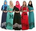 2016 Bienes Rushed Adulto Ropa Turco Abaya Musulmán Vestido de Las Mujeres fotos 2017 Malasia Musulmán Vestido de Una Falda Larga Túnica de Las Mujeres Abaya