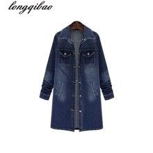 Европейских и Американских женщин новый большой размер Тонкий длинный участок джинсовая ветровка куртка AL7671(China (Mainland))