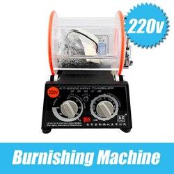 110 В 220 В оптовая продажа 3 кг роторный стакан полировщик ювелирных изделий и отделочник, оборудование для полировки ювелирных изделий