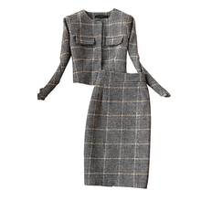 Set womens new early spring fashion suit Korean temperament retro OL plaid woolen small jacket two-piece skirt
