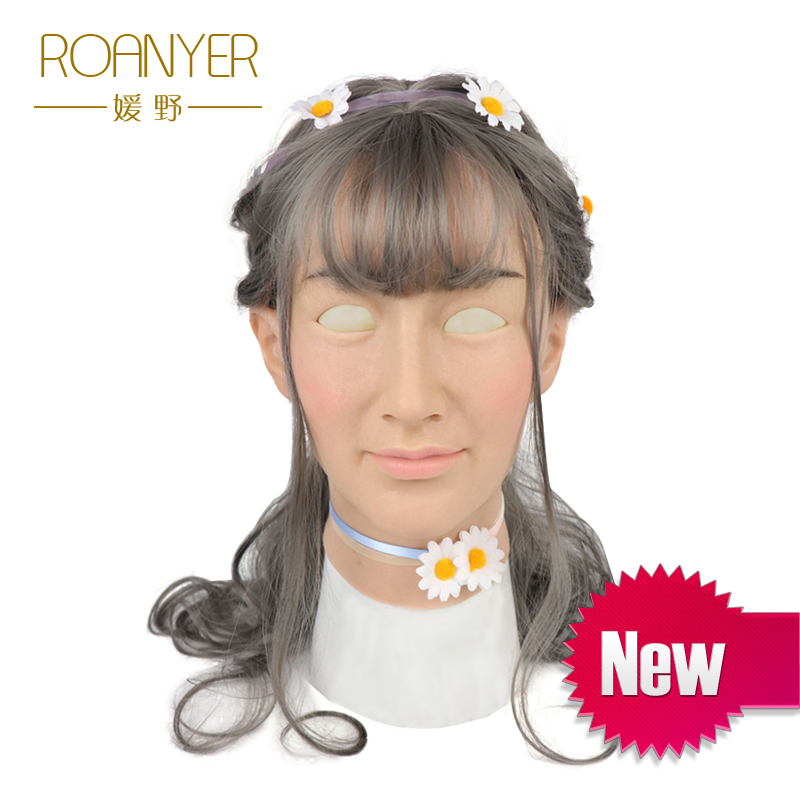 Roanyer Ria transgender silicone shemale realistic face mask cosplay women crossdresser latex dress for male sexy party supplies