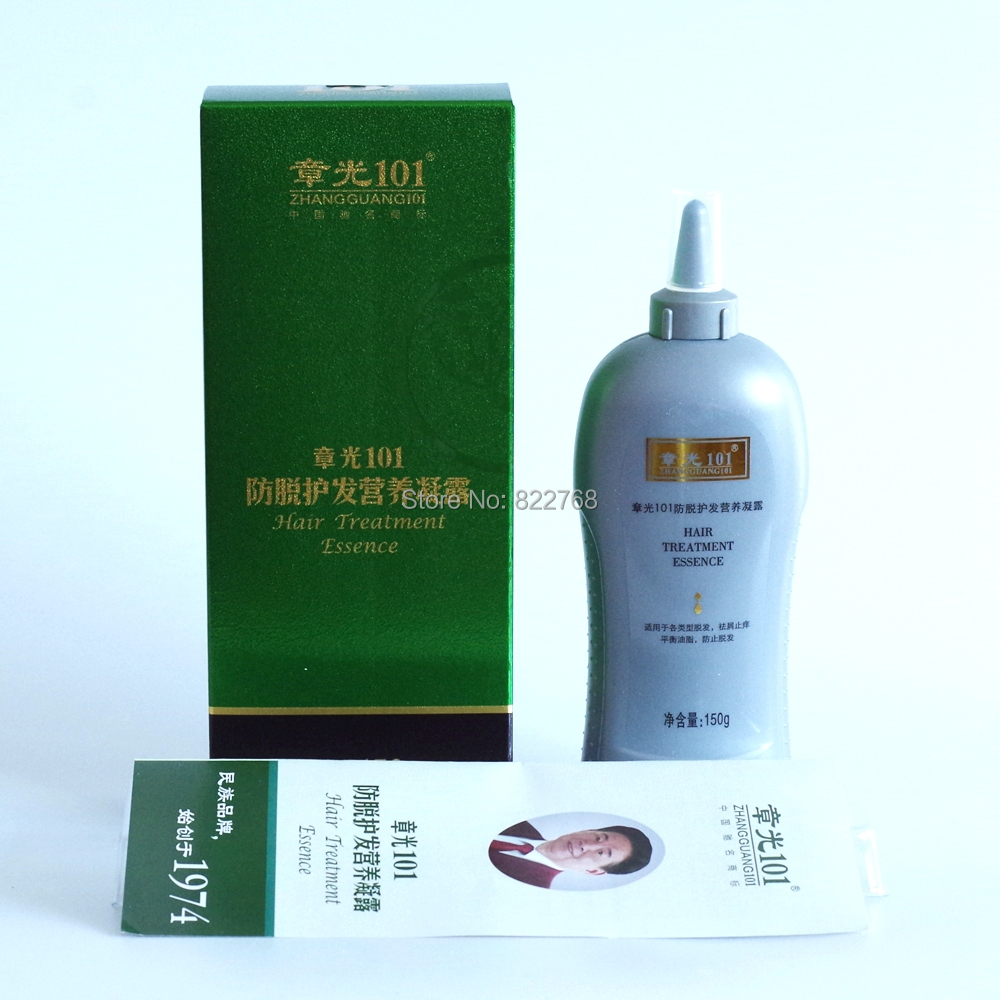 Free shipping Zhangguang 101 Hair Treatment Essence 2X150g 2 bottle a lot Chinese medicine therapy anti hair loss hair treatment laari prosper a a duker and frank osei badu spatial analysis of malaria amansie west ghana