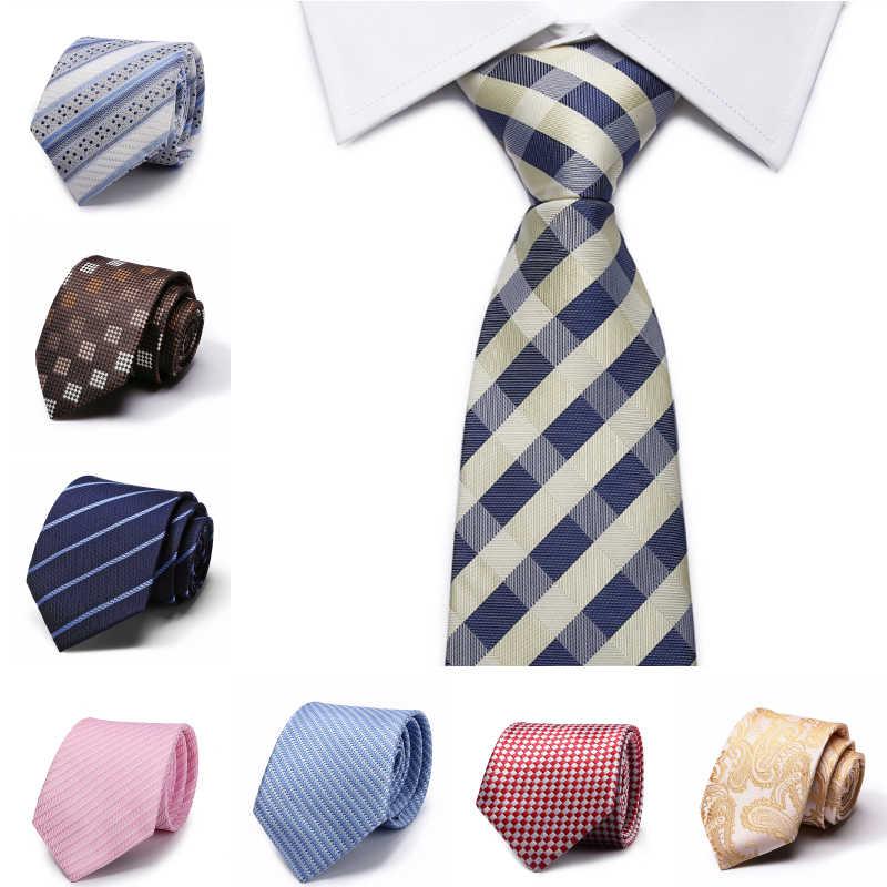 Классический мужской деловой официальный Свадебный галстук 8 см Полосатый