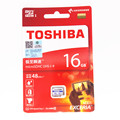 TOSHIBA Micro sd card 32gb class 10 TF cards High speed 48m/s UHS 1 Memory cards 16GB/32GB/64GB Micro SD cards FOR phone,tablets