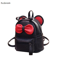 Foikvoon Mini Girls Bags Women Backpack PU Leather Fashion Girls Backpacks Small Cute Bow Color Woman Backpacks free shipping real photo 2017 mini pu mini backpack cheap women backpacks black bb108