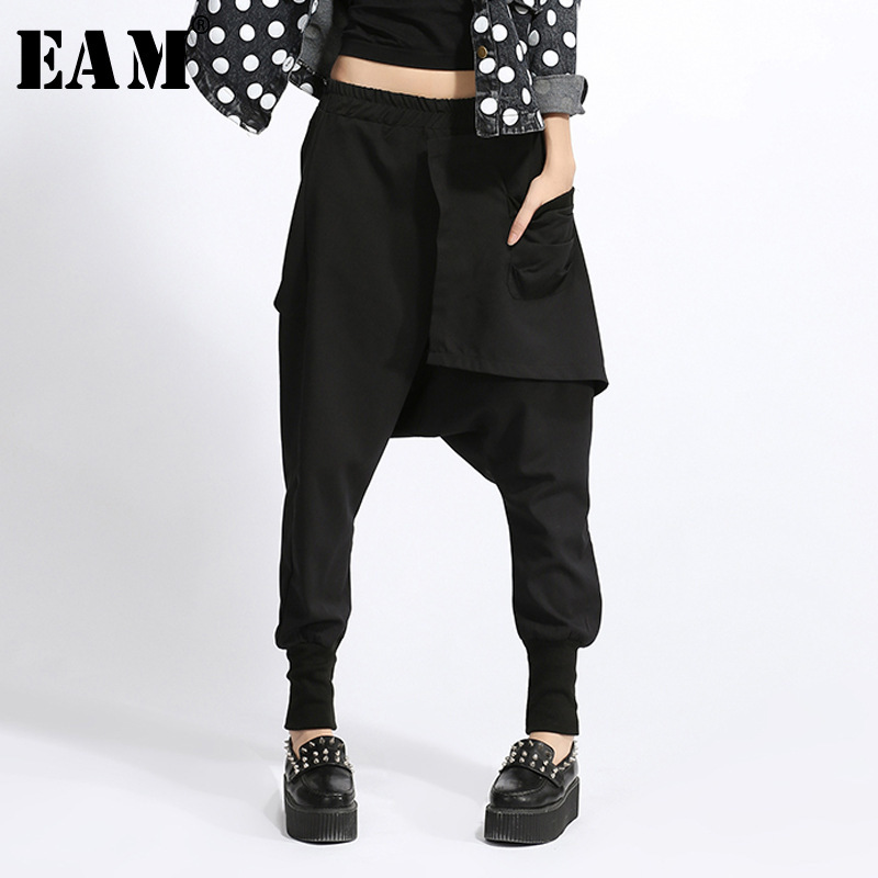 [EAM] 2019 New Spring High Elastic Waist Black Fold Bandage Stitch Loose Long Cross-pants Women Trousers Fashion JF897