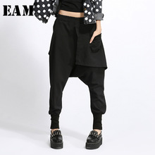 EAM 2019 New Spring High Elastic Waist Black Pocket Split Joint Loose Harem Pants