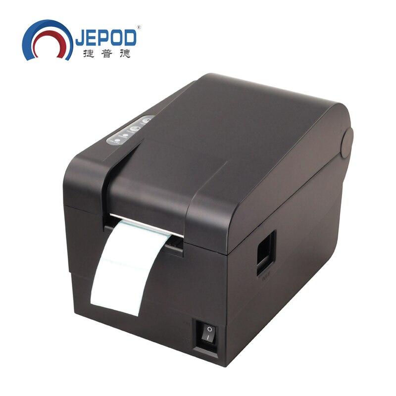 XP 235B New arrive high quality Xprinter 20mm to 58mm thermal barcode printer sticker printer Qr
