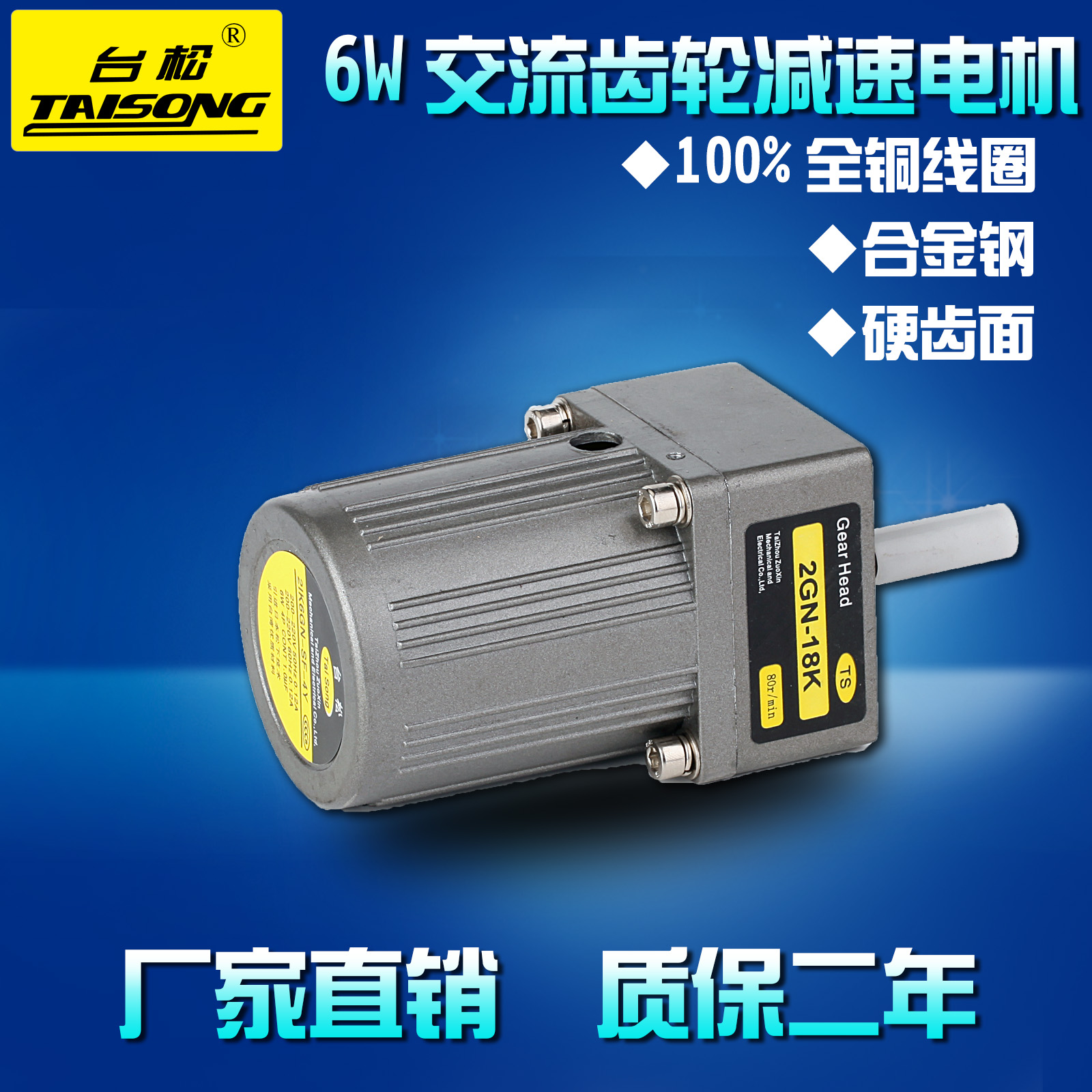 AC220V/380V 6W miniature  asynchronous gear speed control constant speed geared motor reversible control motorAC220V/380V 6W miniature  asynchronous gear speed control constant speed geared motor reversible control motor