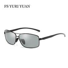 FS YURI YUAN New Chameleon Sunglasses Polarized Men Rectangle Photochromic Glasses 2017 Best Selling Driving Mirror UV400