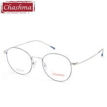Chashma Pure Titanium Frame Lentes Opticos Top Quality Round Retro Frames Super Light 14 Grams Eyeglasses Women