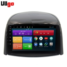 9 pouces Octa Core Android 8.1 voiture DVD GPS pour Renault Koleos 2009-2014 Autoradio GPS unité de tête de voiture avec BT RDS WIFI miroir-lien