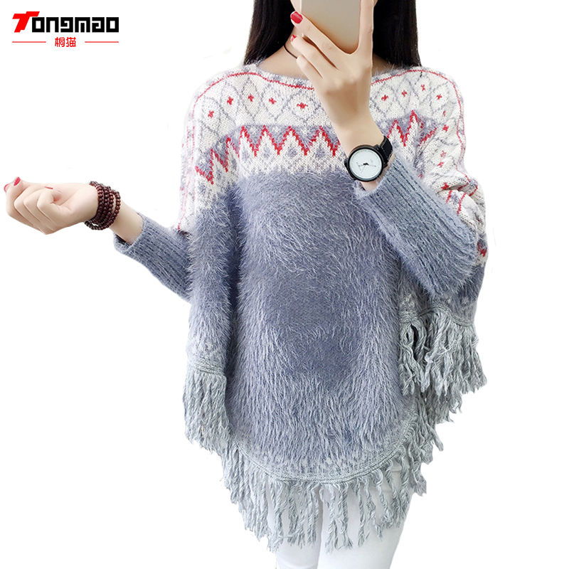 Fringed Shawl Sweater Autumn and Winter New Women
