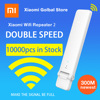 Original Xiaomi Mi WIFI Amplifier 2 Extender Signal Boosters Repeater WiFi Wireless For Xiaomi Router Xiaomi