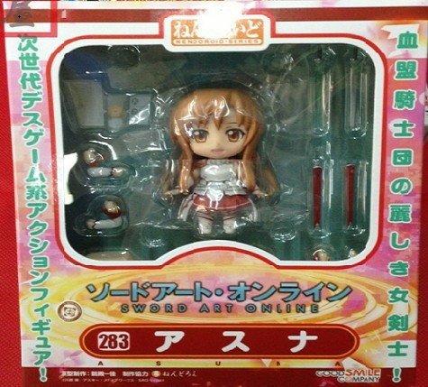 Anime Sword Art Online Nendoroid 283 Yuuki Asuna BJD Cute PVC Action Figure Toys