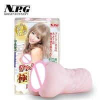 New NPG Aso Nozomi Artificial Vagina Sex Toys for Men sex shop Male Masturbator Cup Realistic Vagina Real Pussy for Man sex shop