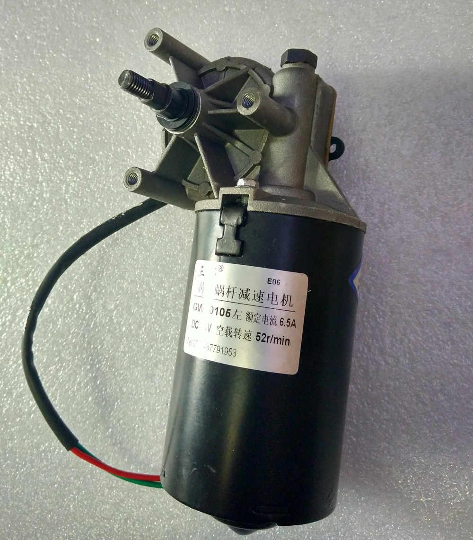 1cfd482736b Detalle Comentarios Preguntas sobre Motor de engranaje de para el garaje  DC24V 52 RPM 80Kg cm rosca de tornillo eje versión izquierda rolling motor  de la ...