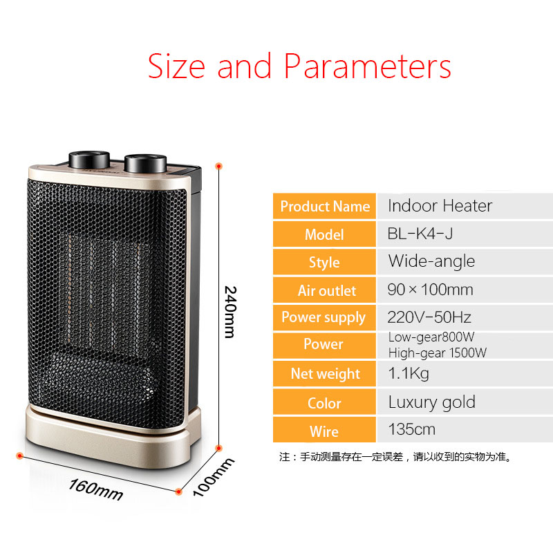 Home Heaters Electric Heaters Mini Household Heater Shaking Head Under The Table Heating Mini Heater Portable Heaters Energy Saving