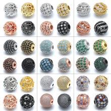 1 шт. 8 мм 9 видов стилей круглые украшения из бусин Золотой Серебряный мячик бусины для DIY ручной работы женский мужской браслет Изготовление ювелирных изделий