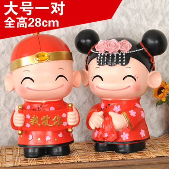 The wedding of a piggy doll I love you wedding room decoration gifts from piggy ornaments send girls