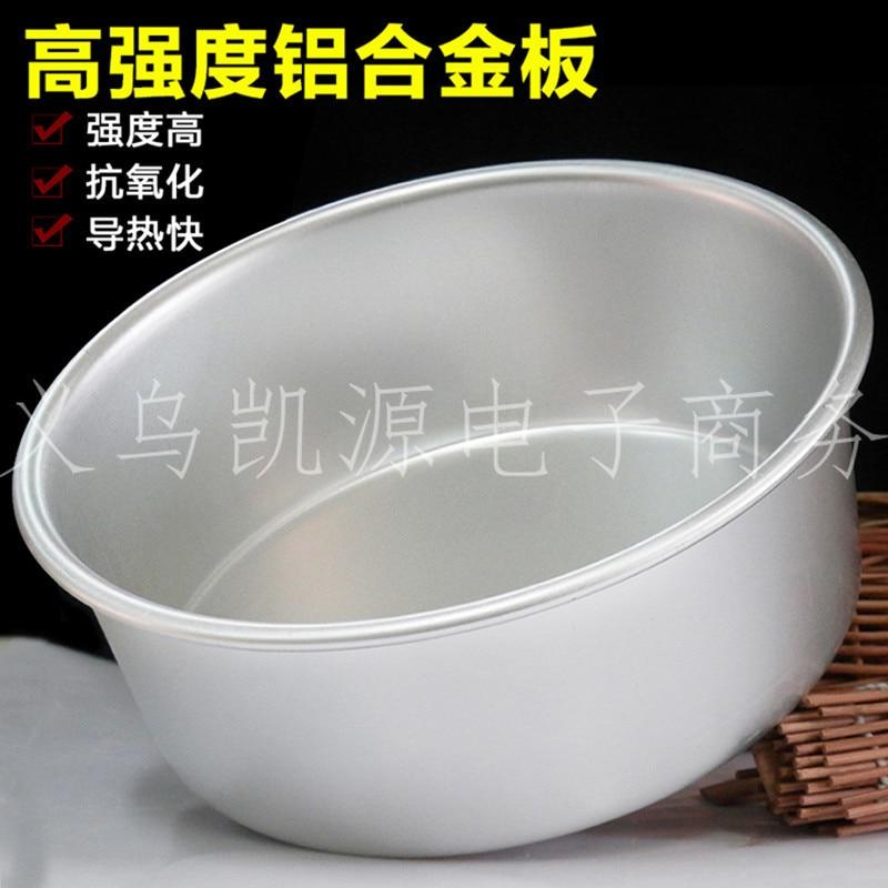 8 inch Aluminum Round Cake Pan, solid bottom Chiffon Cake die for aluminum alloy cake mold aluminum DIY mold baking tool