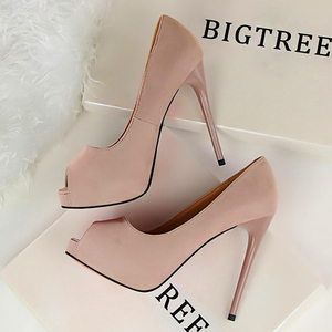 Bigtree Shoes New Women Pumps