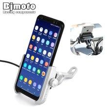 Bjmoto 4 дюйм(ов)-6,6 дюйм(ов) сотовый телефон владельца мотоцикла 19-33 мм руль зеркалом заднего вида Гора Мобильный телефон gps стенд USB зарядное устройство