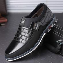 Мужская повседневная обувь из натуральной кожи; бренд года; мужские лоферы; мокасины; дышащая обувь; большие размеры 38-46; DD225