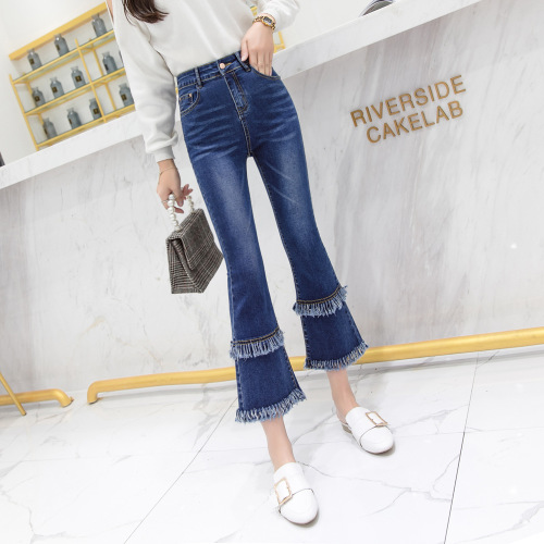 Flare   Pants   Jeans For Women Pantalones Mujer Cintura Alta Streetwear Calca Feminina Pantalon Femme Women's   Pants     Capris