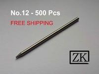 Beading Tools No.12 500pcs