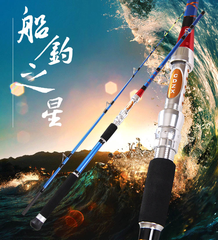 Carbon Fishing Boat Rods CEWAY Blue Jig Pole Fish Poles Jigging Rod Fishing Tackles Materials 1.8m 2.1m 2.4m 2.7m FREE SHIPPING fish hunter road asian pole lightning rod grips quake 2 2 m mh tune fishing rods lrtc3 762mh