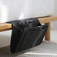 Creative Bed Storage Bag Pockets Felt Bedside Hanging Organizer Holder For Table Sofa